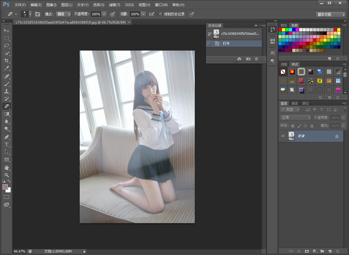 Adobe Photoshop CC 2016截图0