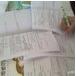 2015暑假作业七年级答案