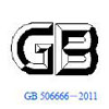 混凝土结构工程施工规范gb50666-2011pdf完整版免费下载