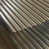 08J925-3�盒弯�板/�A芯板屋面及���w建筑��造(三)�D集pdf格式高清�子版【含�盒弯X合金板】