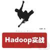 HADOOP����(中文第二版)pdf清晰完整�子版