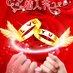 七夕情人节活动海报素材