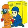 化工安全教育ppt课件(共39页)