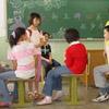 六年级开学第一课主题班会ppt课件免费版【共52页】