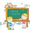 小学一年级数学开学第一课课件
