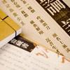 高一语文开学第一课ppt免费版【共34页】