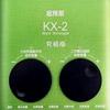 客所思KX-2究极版用户指南