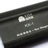 客所思网络演歌台KX-1简易使用说明