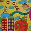 小学四年级开学第一课ppt课件免费版【共45页】