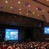 2015Esri中国用户大会志愿者报名表模板