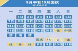 中秋节主题班会课件(适用于一年级)