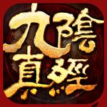 九阴真经手游破解版1.1.4 无限金币修改版
