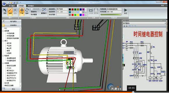 3维电气接线模拟软件截图0