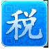 发票二维码拍照解码软件(发票查询)2.0 官网最新版【广东联通版】