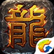 热血传奇手机版1.1.29 官网最新版