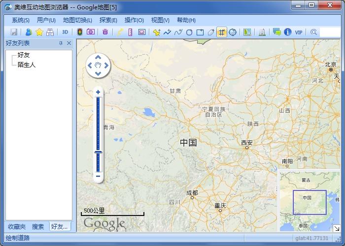 奥维互动地图浏览器截图1