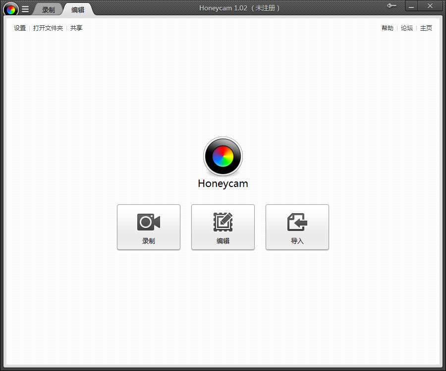Honeycam(gif动态图片录制工具)