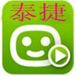 泰捷视频RTMP流媒体客户端(RTMPDump)