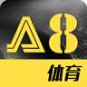 a8体育直播智能电视版1.3.8 官网最新版