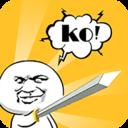 斗图神器app5.9.4官网最新版