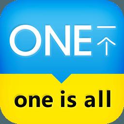 one一个往期文章(one 随意看)2.5.4 免费版