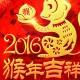 2016新年展望电子小报(a4打印版)