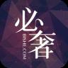 全球奢侈品商城软件(必奢app)1.0.0 安卓官网版