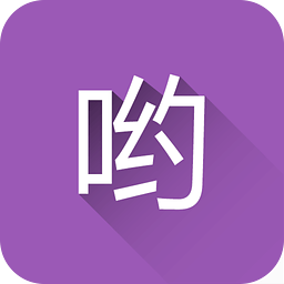 最简单的社交app(哟yo)1.6.1 安卓免费版