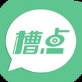 APP推�V平�_客�舳�(吐槽)