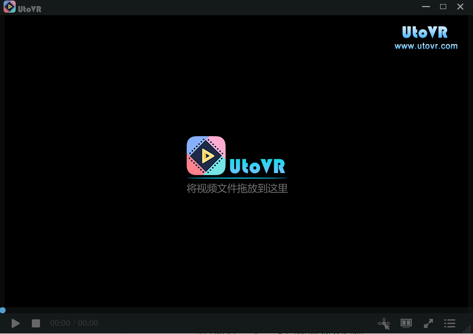 UtoVR全景��l播放器(高清VR��l播放器)截�D0