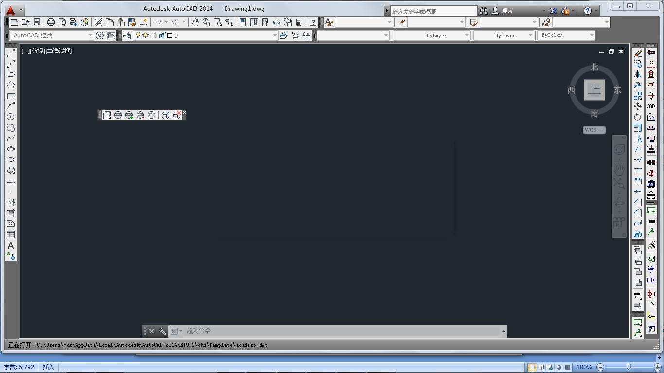 天河CAD2014破解版下载截图0