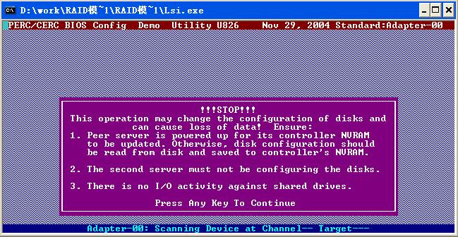 raid模拟器(RAID虚拟机)截图0
