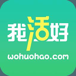 大学兼职app下载(我活好)2.0 学生版
