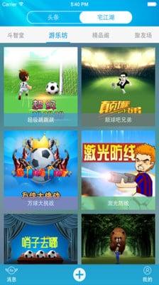 足球资讯软件(好波FC)1.0 球迷版