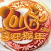 2016喜迎猴年psd广告海报高清版【免费】