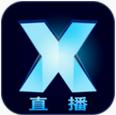 X直播电脑版5.4.5 官方最新版
