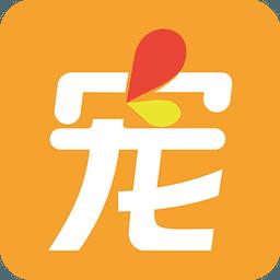 宠物同城交友软件(宠物在线app)1.8.2016 最新版