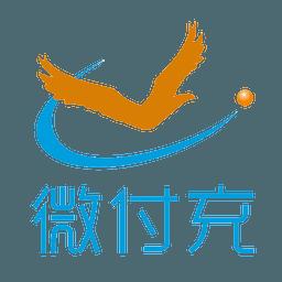 微付充手机客户端(公交充值软件)1.2 官网最新版