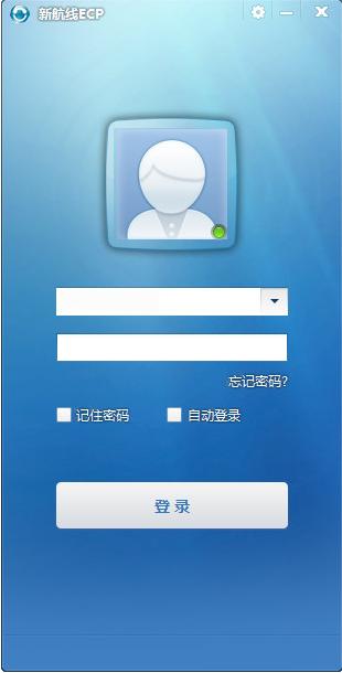 浙江电信新航线ecp截图0