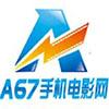 a67手机电影网手机版(a67电影网)1.5 官网安卓免费版