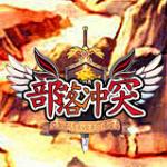部落冲突搜大鱼插件(COC大铁锤辅助)3.2.0 最新免费版