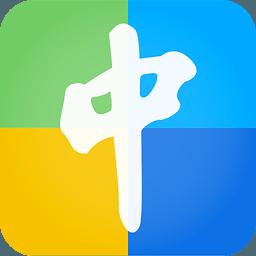 中山大学校园网客户端(中山大学app)15.10.0 学生版