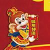 2016猴年春节联欢会psd分层素材高清版免费下载【喜庆大气】