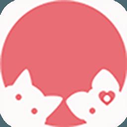 宠物交流平台手机版(爱宠圈)1.2 客户端