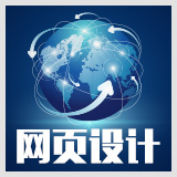 韩顺平 轻松搞定网页设计 html+css+js【完整版视频教程/百度网盘】