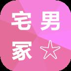 宅男冢电脑版4.20 官网pc最新版