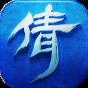 倩女幽魂手游苹果安卓互通版1.1.7 官方最新版