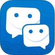 35企业邮箱ios版5.2.0 苹果官网版