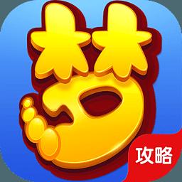 梦幻西游手游天地感孕攻略app