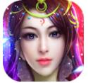 仙瑶奇缘官方正式版2.0.2 安卓版